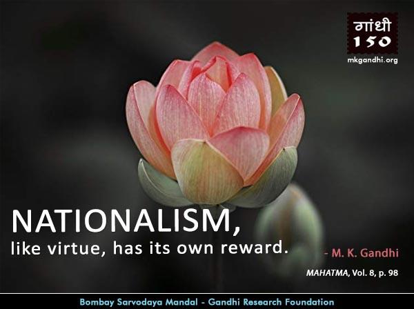 Mahatma Gandhi Quotes on Nationalism