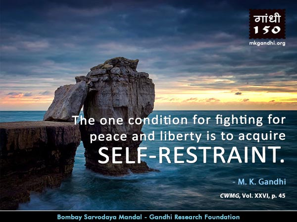 Mahatma Gandhi Quotes on Self-restraint