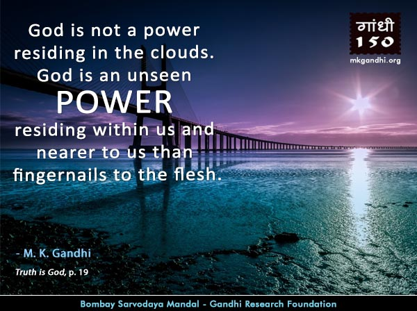 Mahatma Gandhi Quotes on Power
