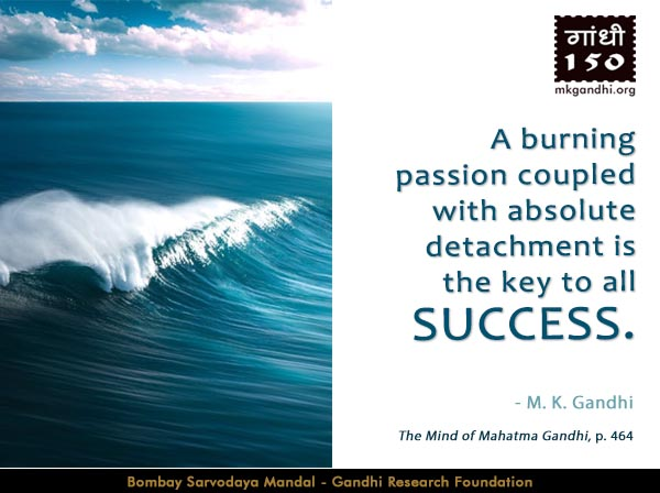 Mahatma Gandhi Quotes on Success