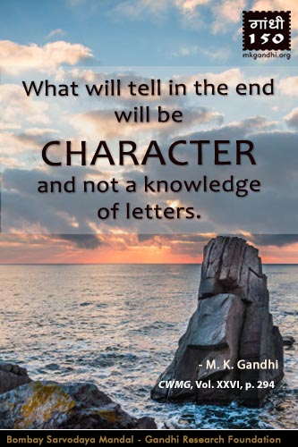 Mahatma Gandhi Quotes on Character