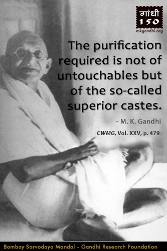 Mahatma Gandhi Quotes on Untouchability