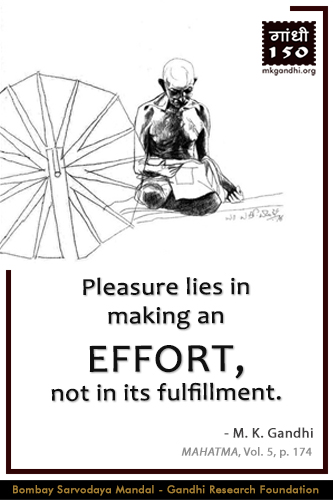 Mahatma Gandhi Quotes on Effort