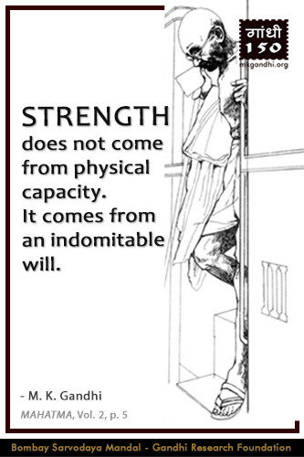 Mahatma Gandhi Quote on Strength