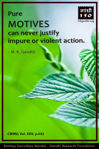 Mahatma Gandhi Quotes on Motives