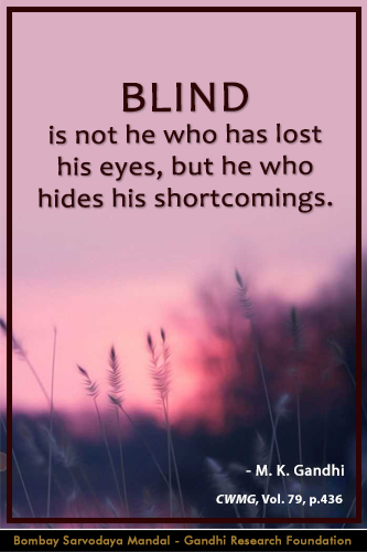 Mahatma Gandhi Quotes on Blind