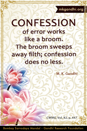 Mahatma Gandhi Quotes on Confession
