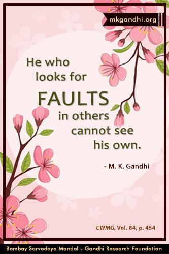 Mahatma Gandhi Quotes on Fault