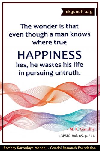 Mahatma Gandhi Quotes on Happiness