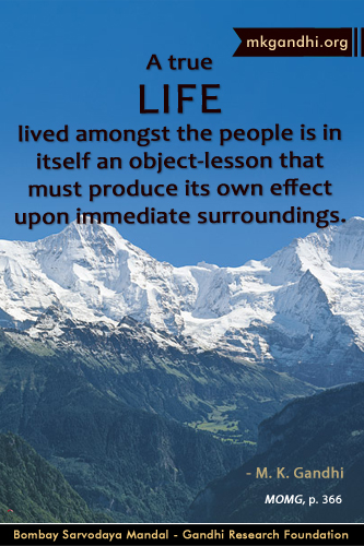 Mahatma Gandhi Quotes on LIfe