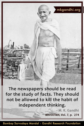 Mahatma Gandhi Quotes on Journalism