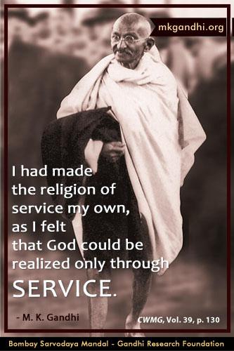Mahatma Gandhi Quotes on Service