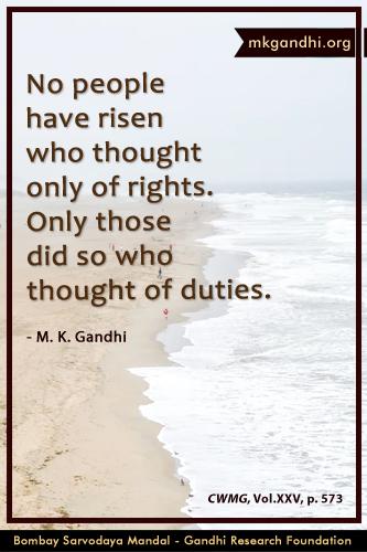 Mahatma Gandhi Quotes on Duty
