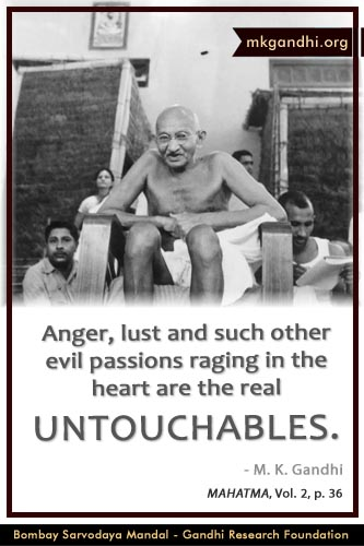Mahatma Gandhi Quotes on Untouchable