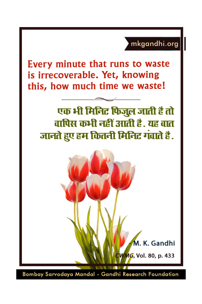Mahatma Gandhi Quotes on Time