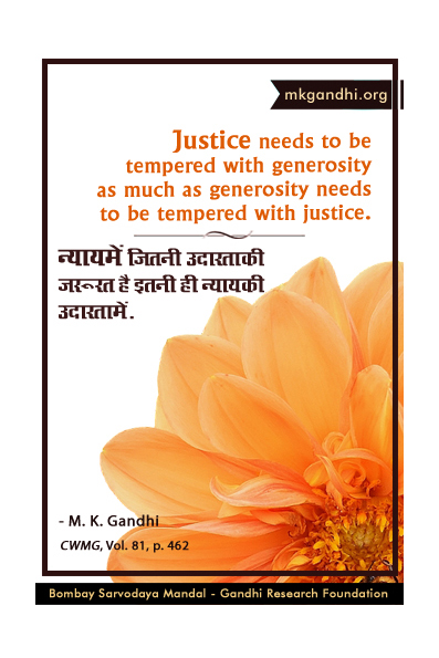 Mahatma Gandhi Quotes on Justice