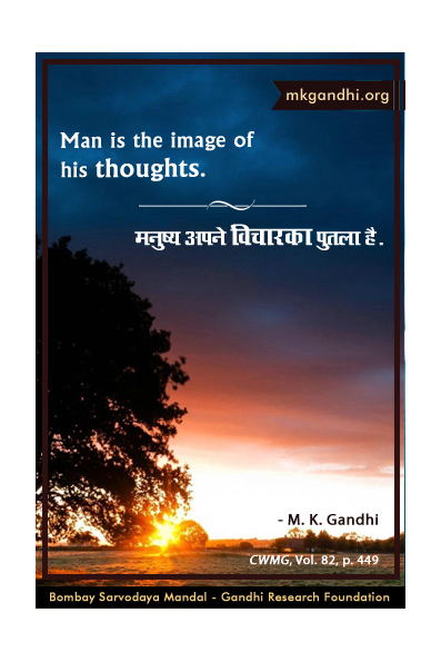 Mahatma Gandhi Quotes on Thoughts