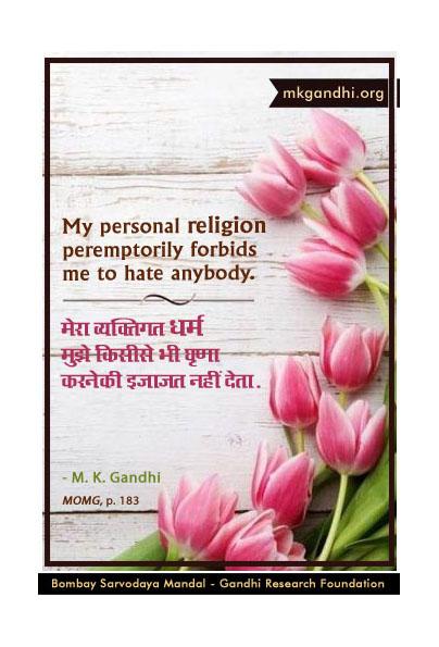 Mahatma Gandhi Quotes on Religion