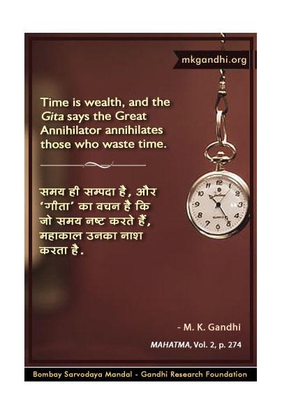 Mahatma Gandhi Quote on Time