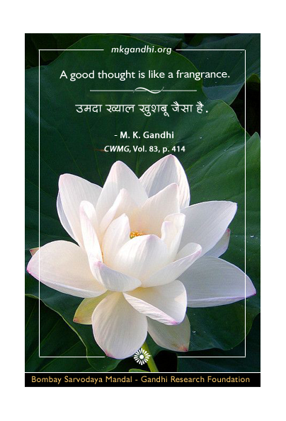 Mahatma Gandhi Quotes on Good Thought