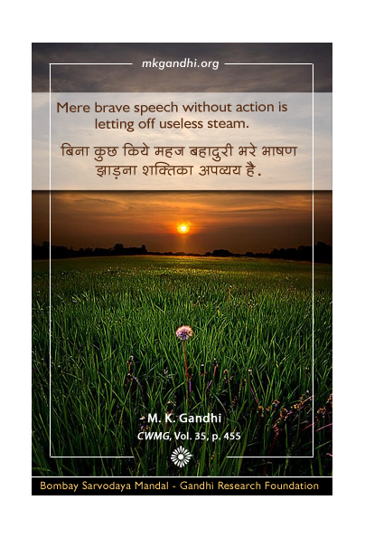 Mahatma Gandhi Quotes on Brave