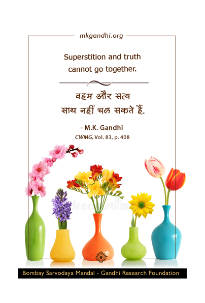Mahatma Gandhi Quotes on Truth, Superstition