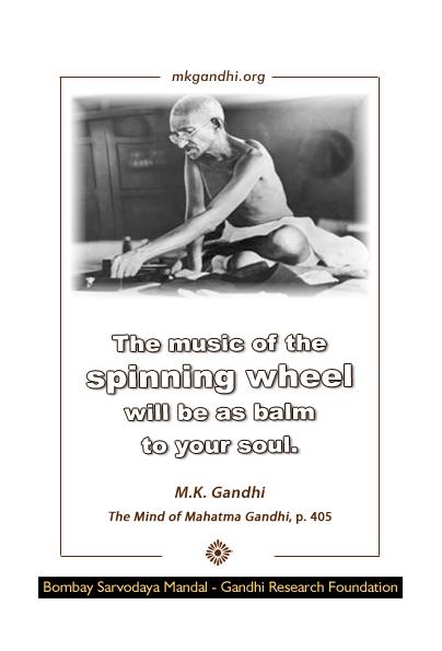 Mahatma Gandhi Quote on Spinning Wheel, Charkha