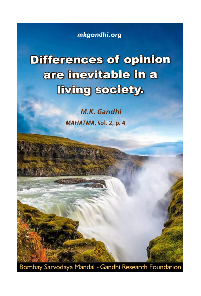 Mahatma Gandhi Quote on differences of opinion